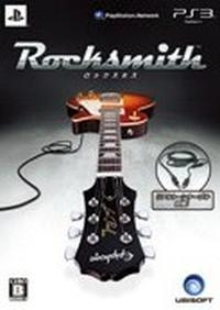 Rocksmith_2