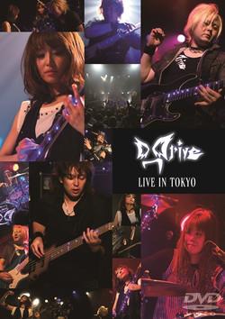 D_drive_dvd