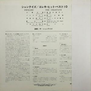 MjgIMG_0091